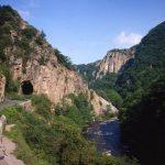 Gorges de Sioulle Puy de Dome Auvergne Frankrijk Arc de l amour